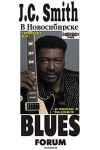 2013_04_07_blues-forum
