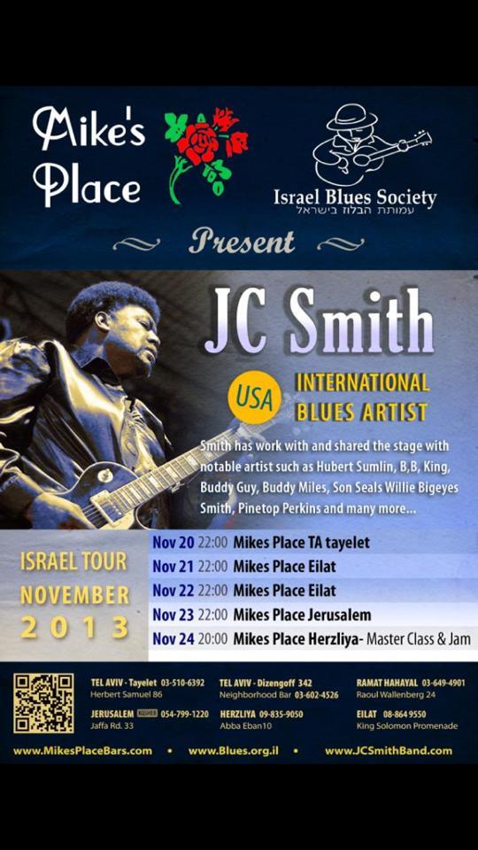 11-20-2013 ISRAEL TOUR